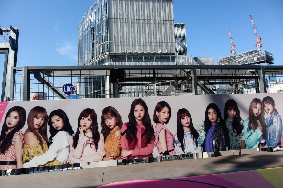 Visiting IZ*ONE Store in Shibuya