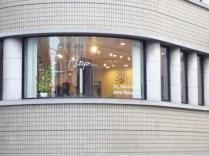 flap hair 外観写真|青葉区、藤が丘、美容室、フラップヘアー