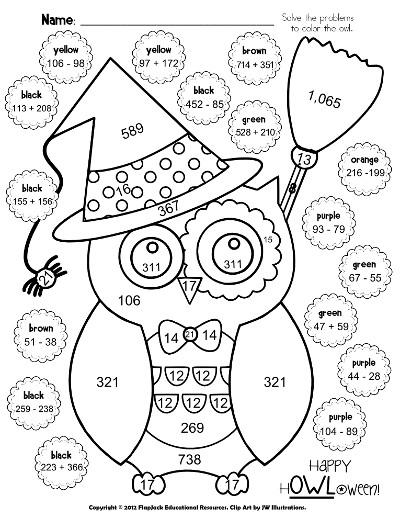 """H""""OWL""""oween Poke Math Games and FREEBIE"""