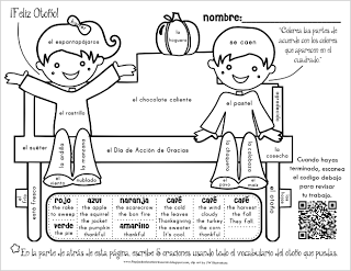 Spanish Fall Vocabulary FREEBIE Worksheet