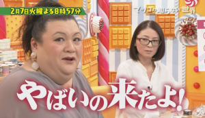 173加藤奈緒マスキング