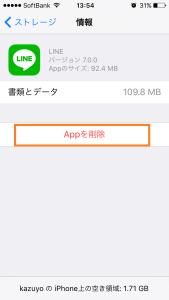 IMG_8240