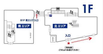 57東京喰種コラボカフェ1