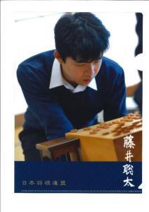 96藤井26棋譜