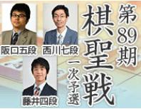 07棋聖戦ニコニコ