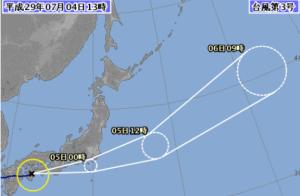 33台風3号2