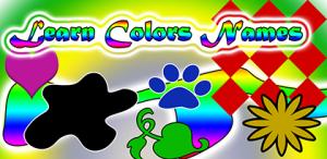 تعليم أسماء الألوان باللغة الانجليزية