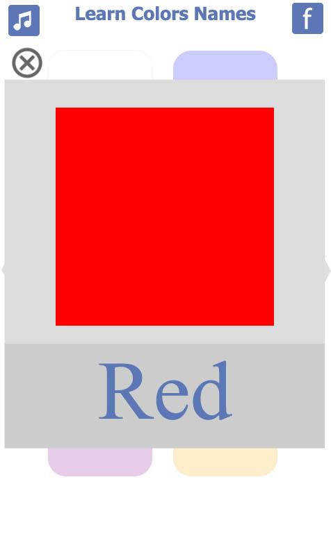 تعليم أسماء الألوان باللغة الانجليزية red