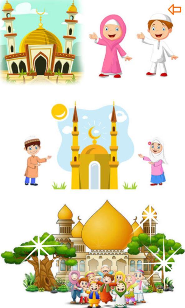 عيد مبارك (7)