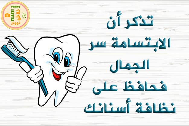 عبارات عن النظافة (1)