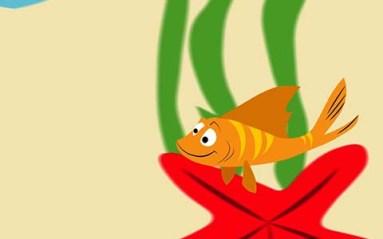 السمكة الصغيرة