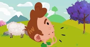 الراعي الكذاب