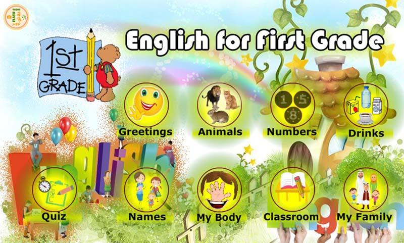 تطبيق-تعليم-اللغة-الانجليزية-صف-اول-الرئيسية