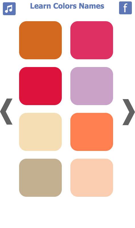تعليم-أسماء-الألوان-باللغة-الانجليزية-4
