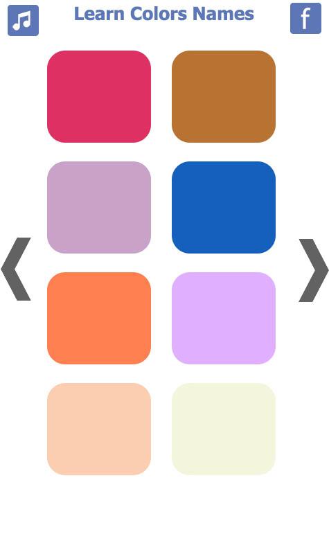 تعليم-أسماء-الألوان-باللغة-الانجليزية-5