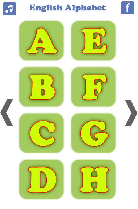 تعليم-الحروف-الانجليزية-1