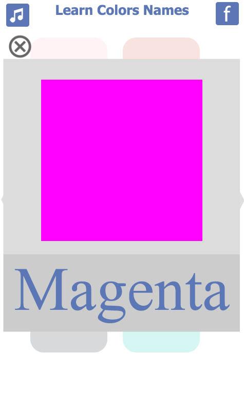 عليم-أسماء-الألوان-باللغة-الانجليزية-Magenta