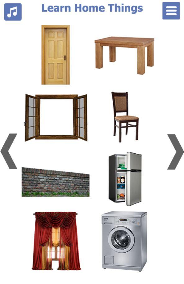 تطبيق-تعليم-اشياء-البيت-بالانجليزي-1