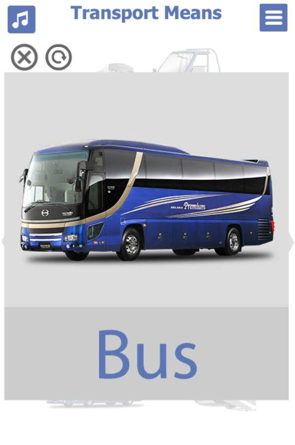 تطبيق-تعليم-المواصلات-بالانجليزي-8