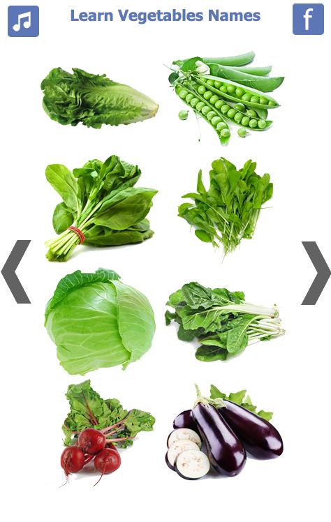 تعليم-أسماء-الخضروات-باللغة-الانجليزية-1