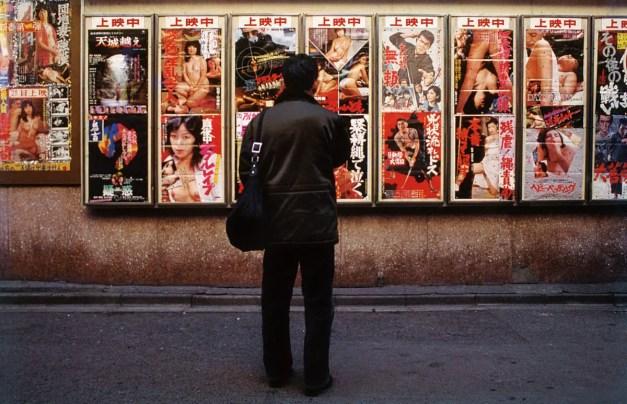 Tokyo Japan Cinema_Exterior_Shinjuku_1983