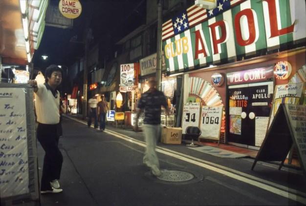Tokyo JapanClub_Apollo_Yokosuka_1976