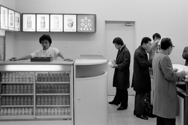 Tokyo JapanMilk_Bar_Tokyo_1979