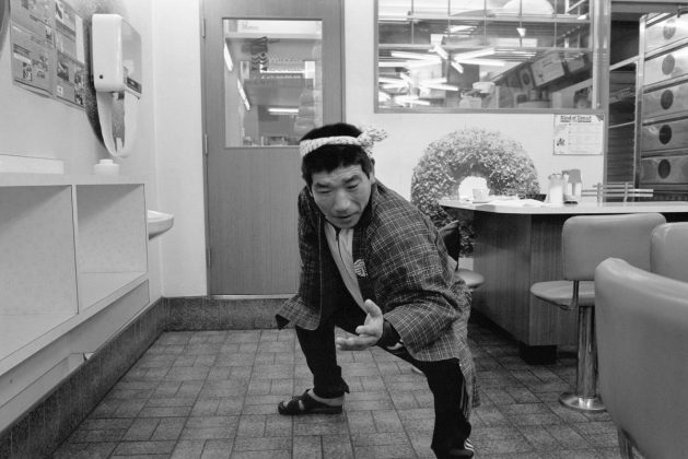 Tokyo Japan Yakuza_Greeting_Koenji_1979