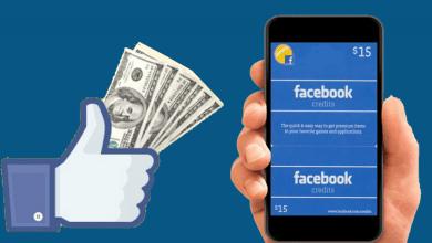 تحقيق الدخل فى فيسبوك