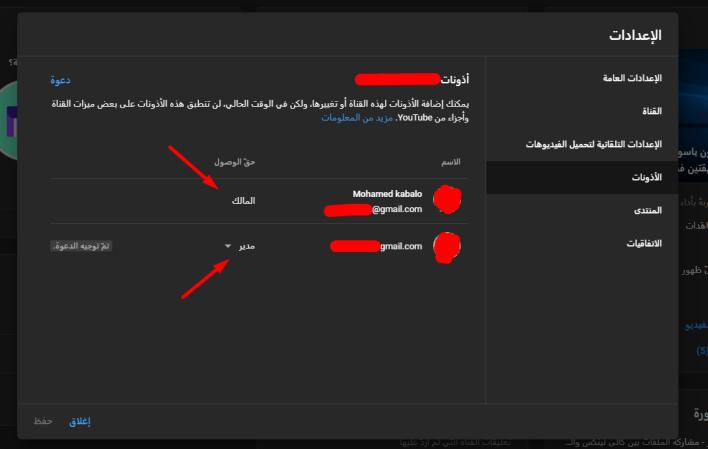 تغيير تفاصيل قناتك على منصة YouTube