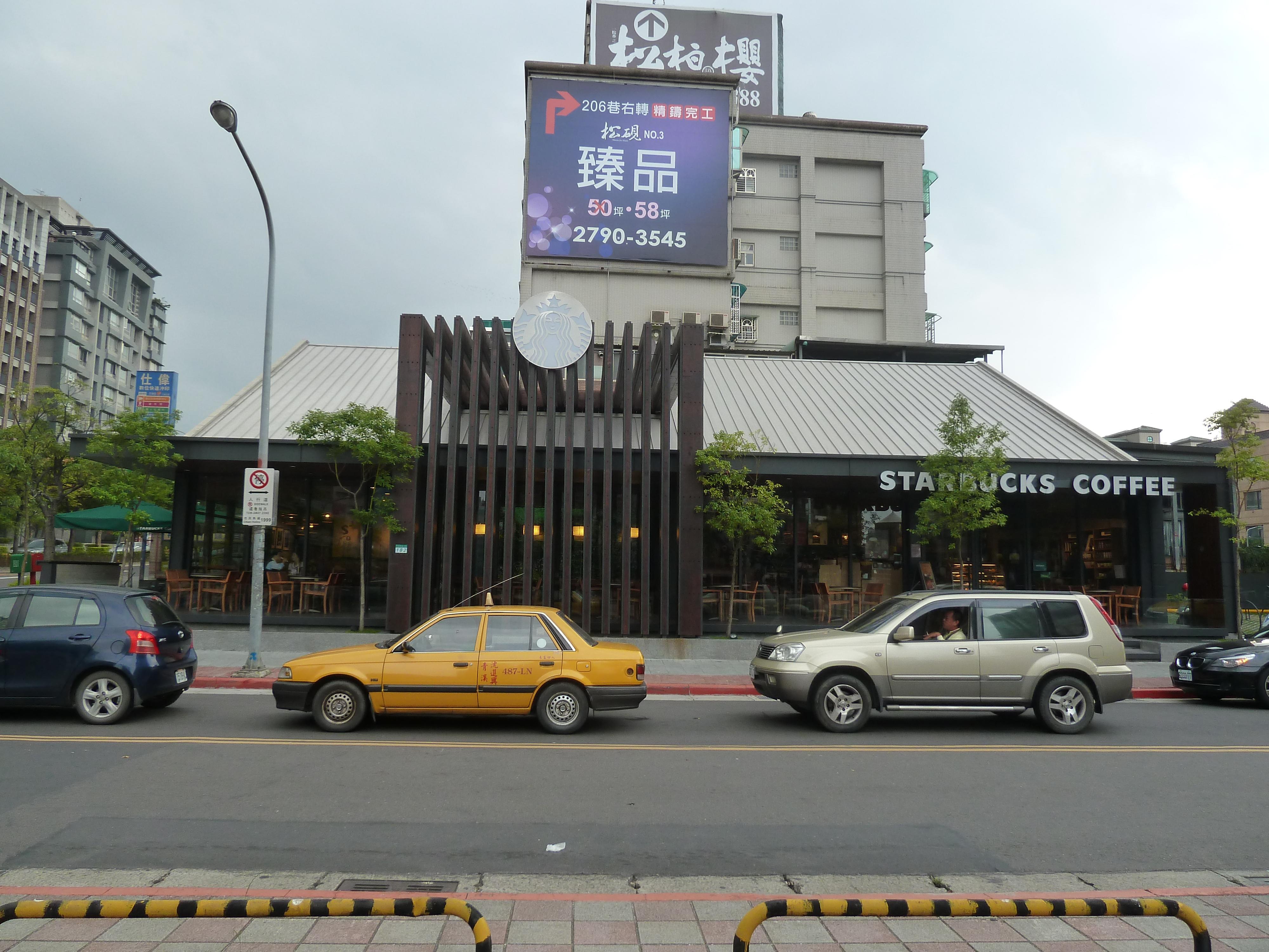 星巴克內湖民權門市 ─ 第一家LEED認證綠色門市 2011/10/31   Flashmoment…