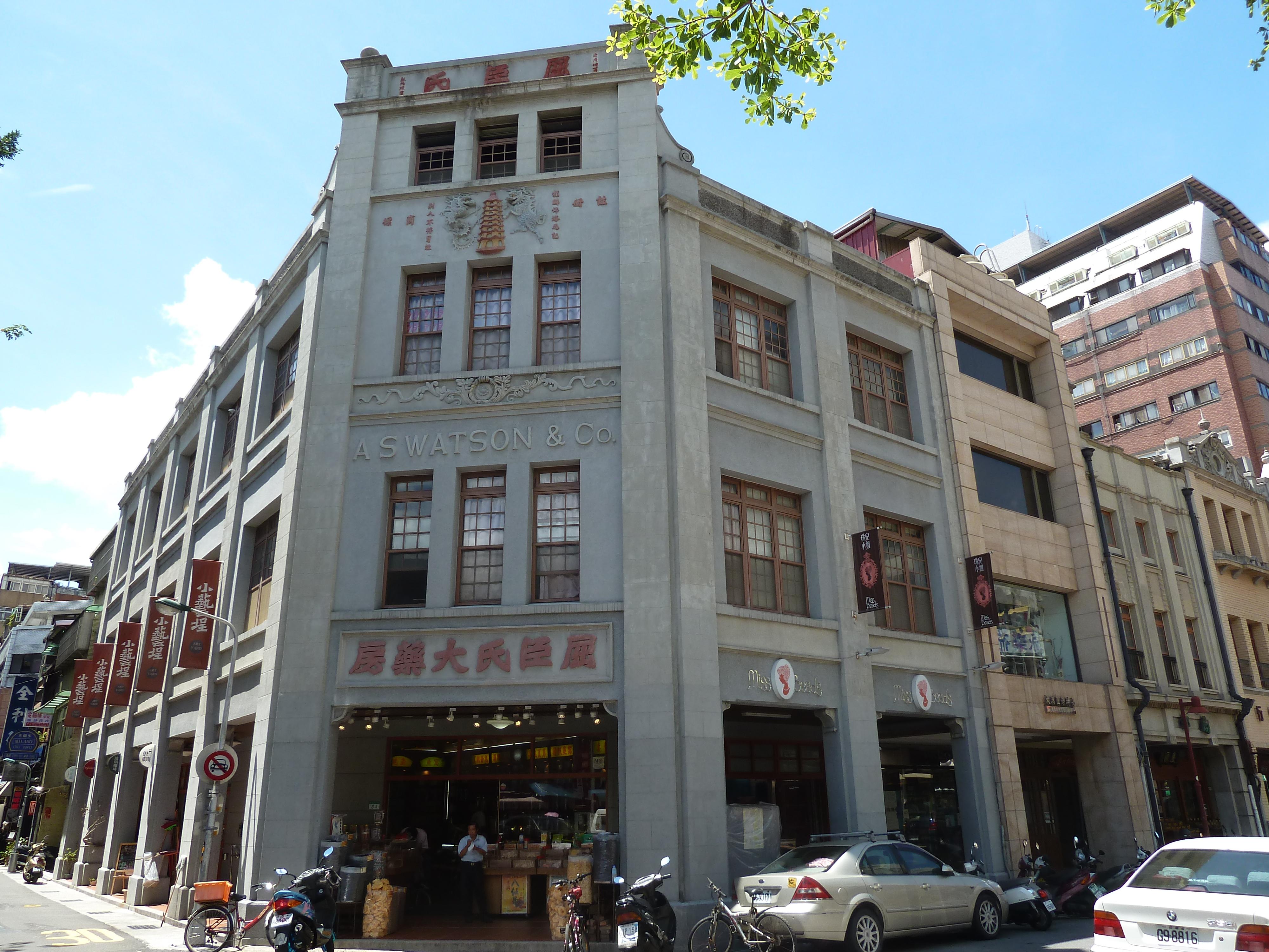 大稻埕街屋:小藝埕/民藝埕 x 爐鍋咖啡 2012/08/22 | Flashmoment…
