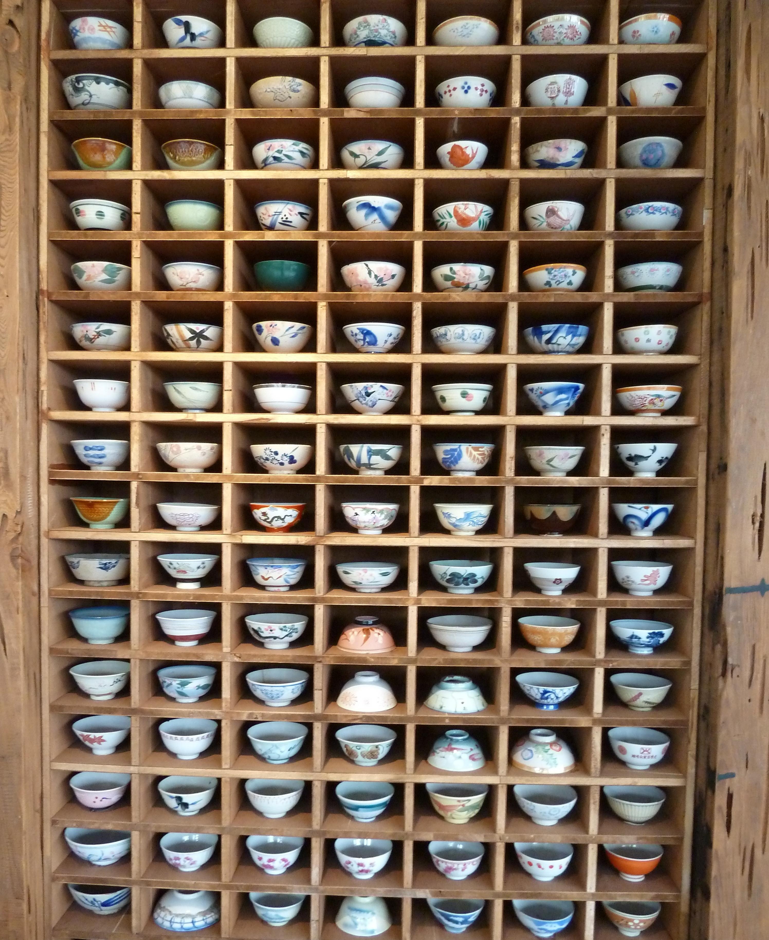 生日小旅行:臺灣碗盤博物館 (TW-Bowl&Dish-Museum) 2014/01/14   Flashmoment…