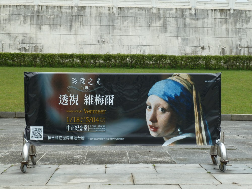 Vermeer: Master of Light ---珍珠之光-透識維梅爾充滿秘密的光影世界  2014/03/04 (3/6)