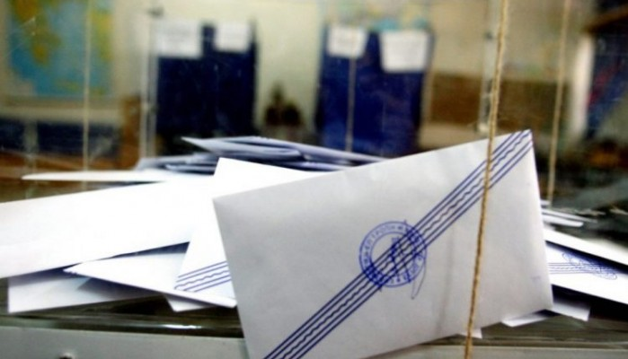 Αποτέλεσμα εικόνας για αποτελέσματα εκλογών στην κρήτη