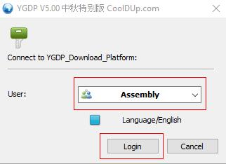 Flashing CPB Stock rom using YGDP tool