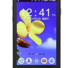 How to Flash Stock Rom on Lenovo A300T SC8810