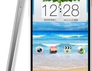 How to Flash Stock Firmware Rom on Coolpad 8730