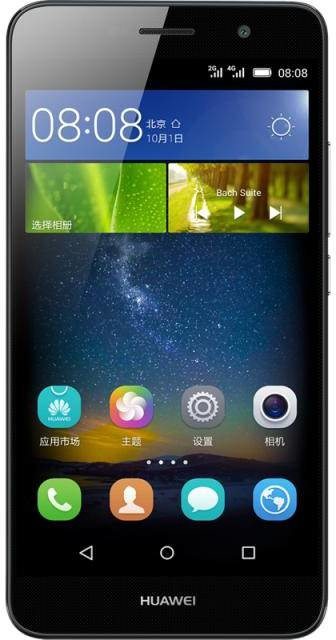 Flash Stock Firmware on Huawei Y6 Pro TIT-U02 - Flash Stock Rom