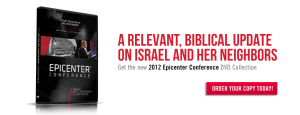 Watch all the messages from the 2012 Epicenter Conference now available on DVD.