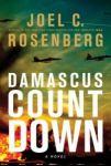 damascuscountdown-small
