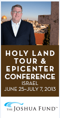 Israel-tour2013