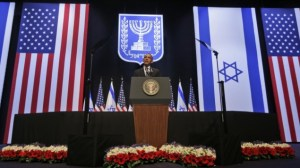 President delivers major address at the Jerusalem Convention Center.