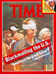 A Time cover story in 1979 on the hostage crisis in Tehran.