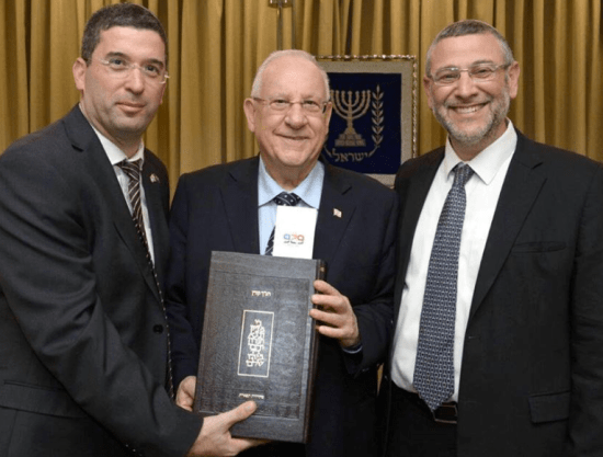 rivlin-launching929initiative
