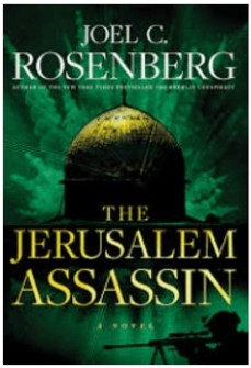 Books-Jerusalem-Assassin