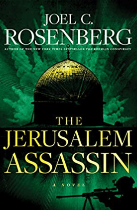 BOOK-JerusalemAssassin-small