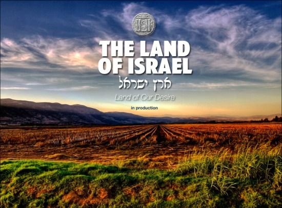 israel-land