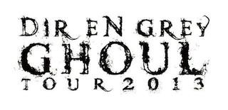 Dir En Grey Release EP The Unraveling Today In Front Of