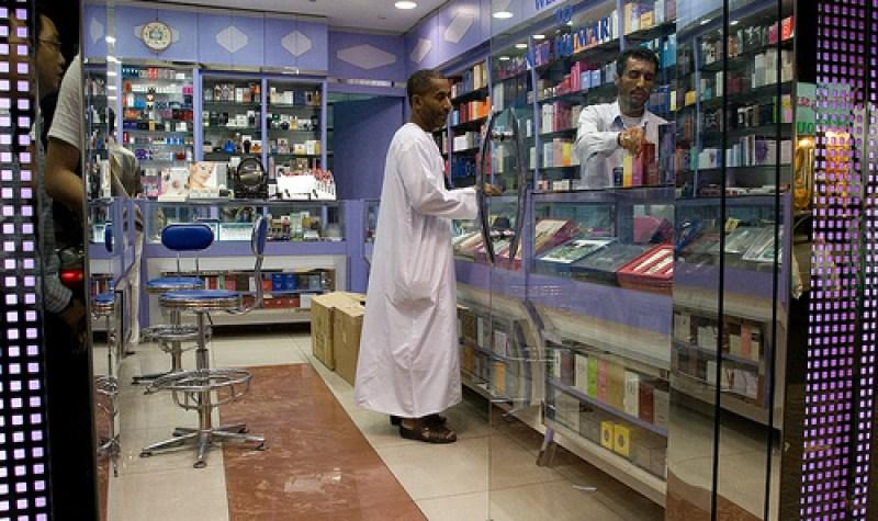 Perfume Souk Dubai
